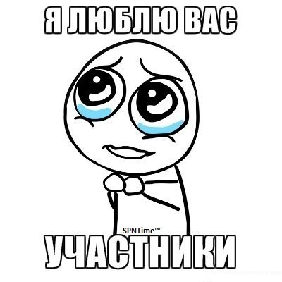 Fenechki by 🌈РаДуЖнЫй ЕнОт🌈