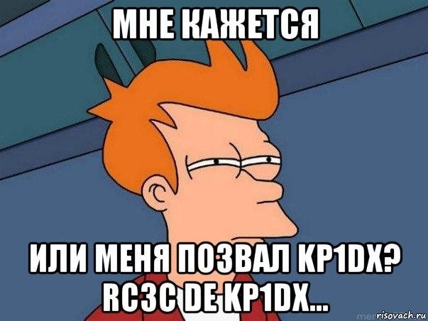KP1DX MEM #1 :)
