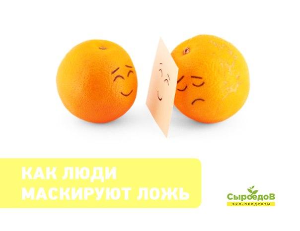 Фото №372541940 со страницы Александра Ли-Ды-Луна