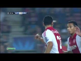 Барселона - Аякс, Милик, Гол, 2-1