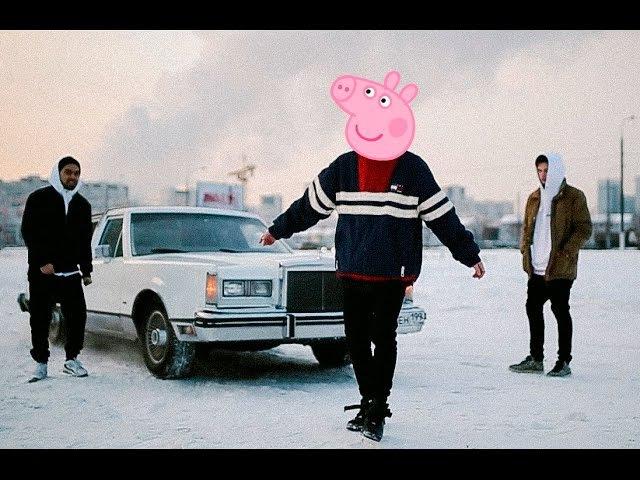 Свинка Пеппа слушает PHARAON