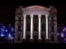 Первое динамическое световое шоу в Севастополе (FULL HD)