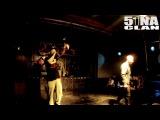 5ИНА_Erik &amp Tony Fon_YoGoS  Своё место