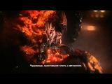 DOOM 4 (ТРЕЙЛЕР) E3 2014 - 1080p