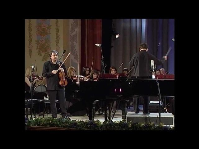 П Сарасате Цыганские напевы Сергей Крылов скрипка