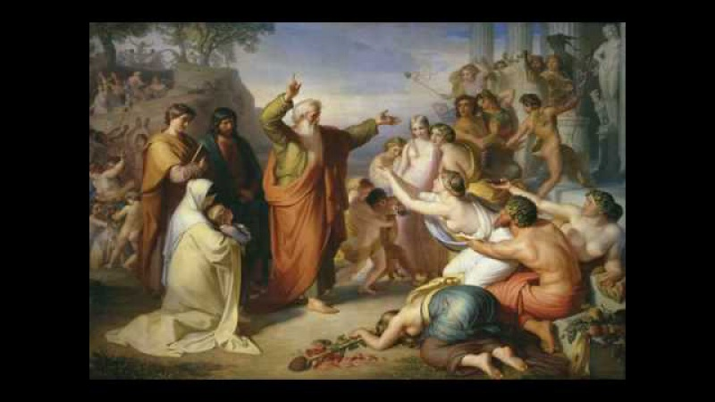 Святой Апостол Иоанн Богослов - главы I - II