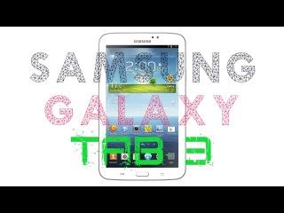 Samsung Galaxy Tab 3 Lite 7.0 Обзор от магазина 20K.com.ua