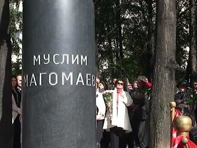 Муслим Магомаев - Церемония открытия памятника
