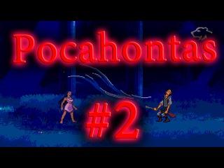 Pocahontas (Sega, 16 bit) Прохождение игры # 2