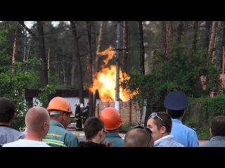 Горит газ на Соборной Ирпень 13-05-2015