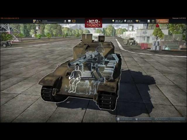 Flakpanzer V Coelian видео обзор Танка wot warthander Flakpanzer V Coelian