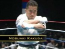 K 1 1993 Andy Hug vs Nobuaki Kakuda