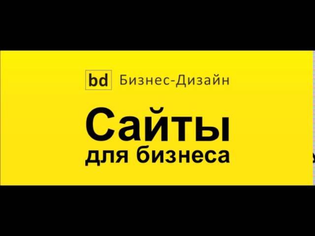 Запись эфира передачи Бизнес по русски, на радио Эхо Москвы Тольятти