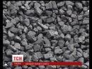 Шахтарі Волині протестували проти намірів уряду закрити 12 державних копалень