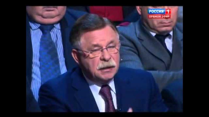 Генерал Руцкой о предательстве правящей элиты в 90-ые годы