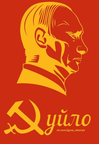 Вечный огонь в Киеве накрыли плакатом с изображением Путина - Цензор.НЕТ 2611
