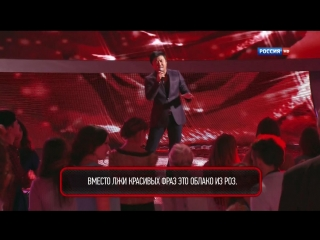 Живой звук - Эфир от 14.06.2015. Владимир Пак с песней