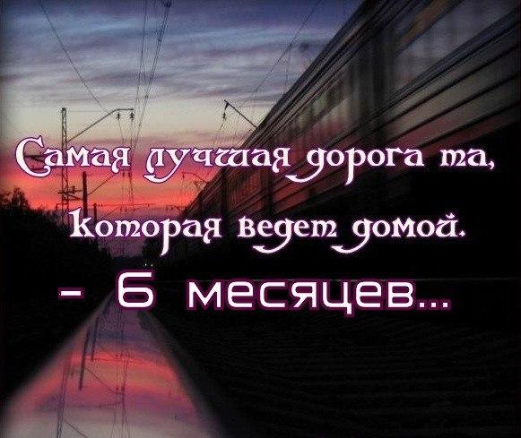 http://cs625221.vk.me/v625221155/8416/co8xpbUVt0Q.jpg