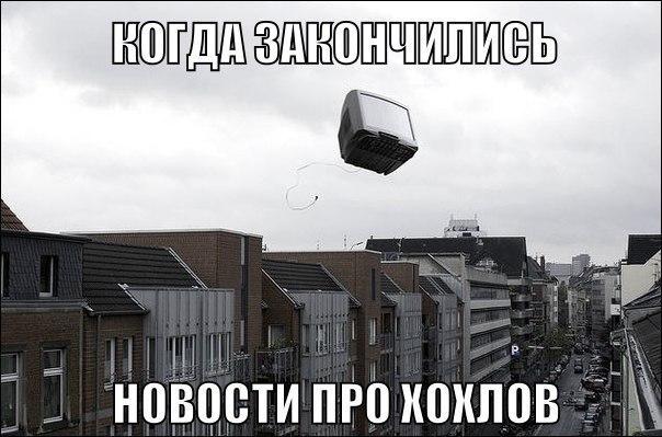У российской стороны есть планы дестабилизации города, но Харьков удержится, - губернатор Райнин - Цензор.НЕТ 2838