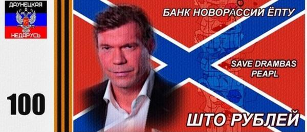 """Террористы """"ДНР"""" запретили вывоз зерна с подконтрольной территории - Цензор.НЕТ 3696"""