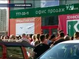 Новости Приморского района, выпуск от 02.07.2015