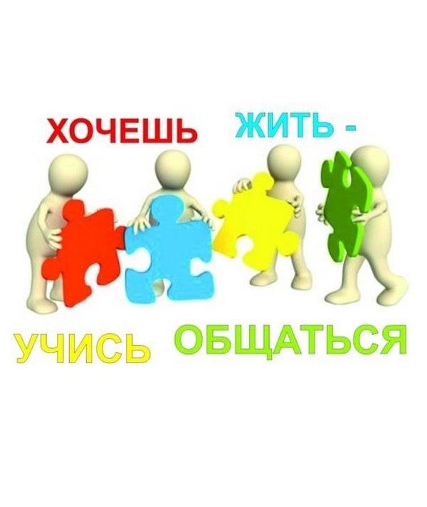Афиша Калуга КОМПЕТЕНТНЫЙ КОММУНИКАТОР