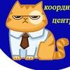 Студентський координаційний центр праці ЗКР ЗНТУ