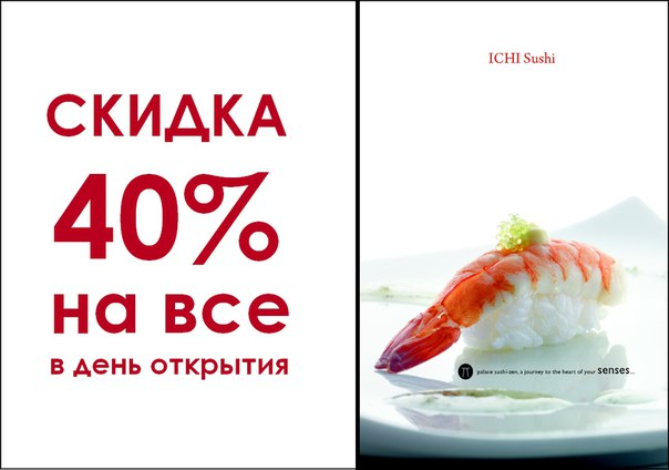 CHI Sushi | Суши, Роллы.