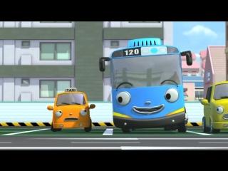 Мультики для детей про автобусы и машинки. Приключения автобусика Тайо (1 серия).