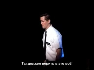 Book of mormon obc rus sub