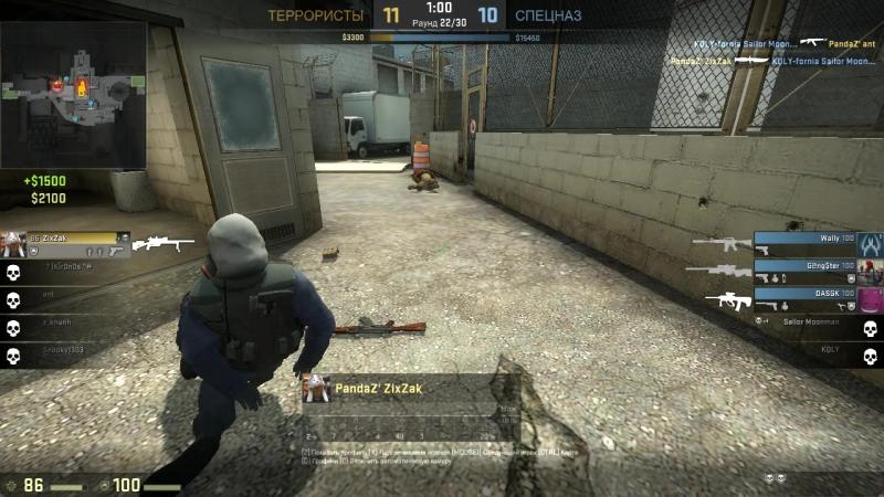 CS:GO Nuke Ace ZiXZak