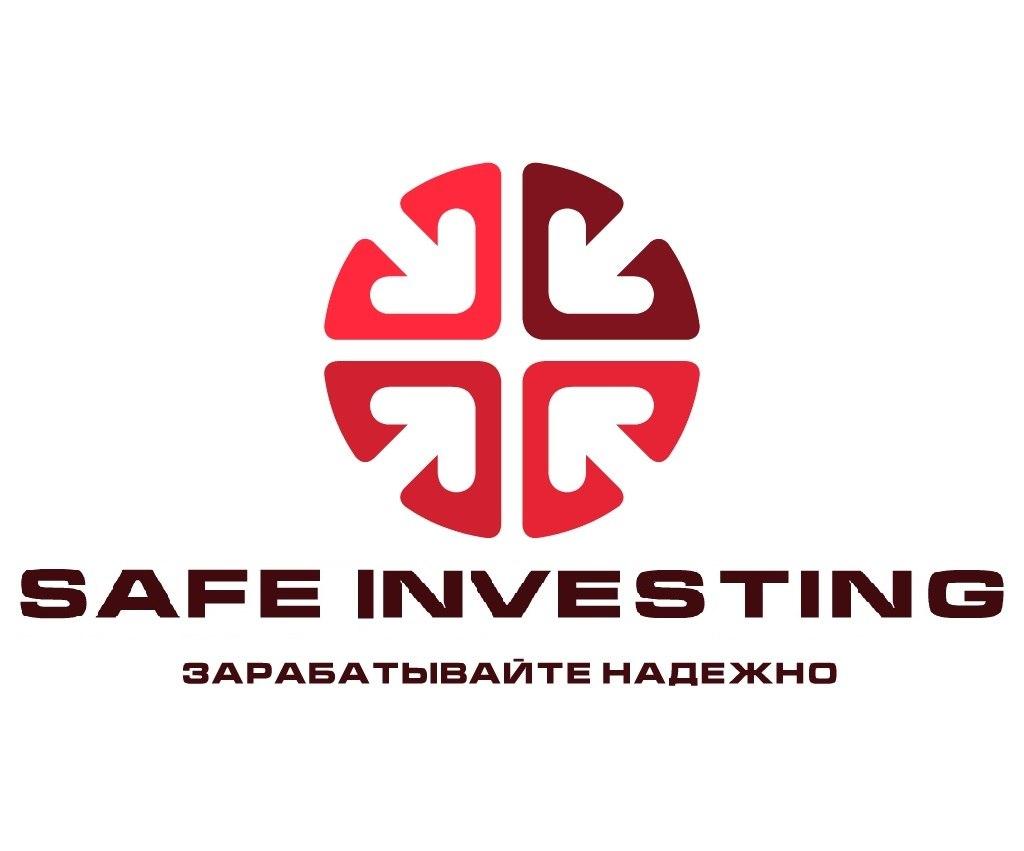 Safe Investing