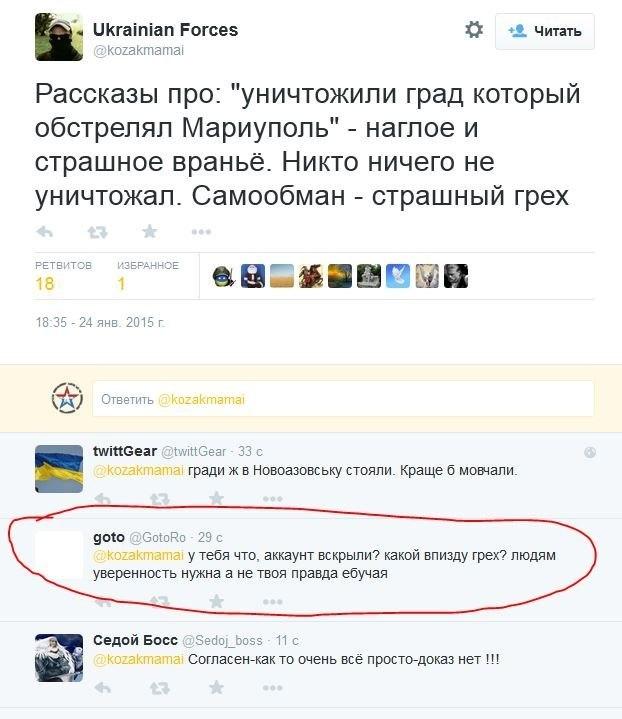 Украинские воины не стреляют по населенным пунктам даже в ответ на огонь террористов, - Полторак - Цензор.НЕТ 4970