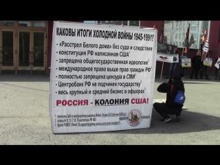 новый Васькин куб на пикете  НОД 19 сент 2015