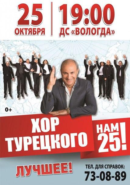 """Дворец спорта """"Вологда"""""""
