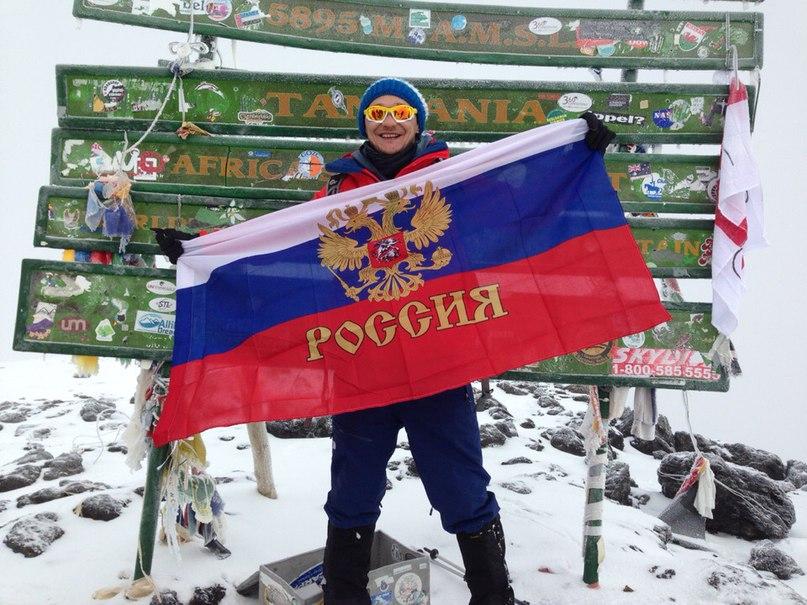 Slava Tim | Москва