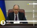 Яценюк пообещал Мариуполю 10 млн гривень. 5 канал. Украина. 28.01.2015.
