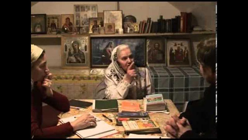 Фильм 4 из 8 Полный цикл бесед О ЛЕЧЕНИИ ТРАВАМИ Е Ф Зайцева