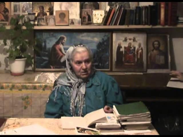 Фильм 3 из 8 Полный цикл бесед О ЛЕЧЕНИИ ТРАВАМИ Е Ф Зайцева