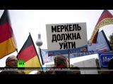 Региональные выборы в Германии: миграционный кризис подорвал популярность партии Ангелы Меркель