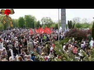 Марш Бессмертный полк в день 70 летия Победы.