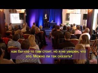 Игорь Ледоховский - Далеко за пределами самогипноза. Ментализация