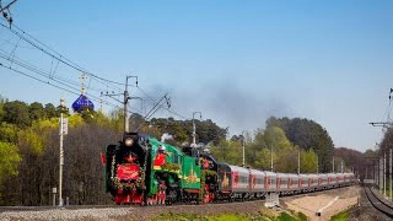 П36-0120 и ЛВ-0182 с Поездом Победы на станции Кунцево