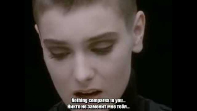 Nothing compares to you ( Sinead OConnor ) Videoclip with English and Russian subtitles