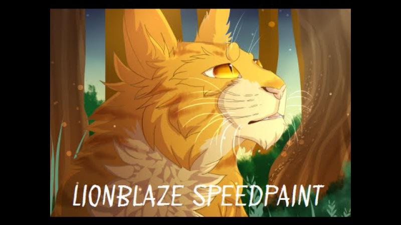 Lionblaze | Warrior Cats Speedpaint |