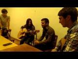 Би-2 feat. Ю. Чичерина - Мой рок-н-ролл (cover by Milana &amp Ibragim)