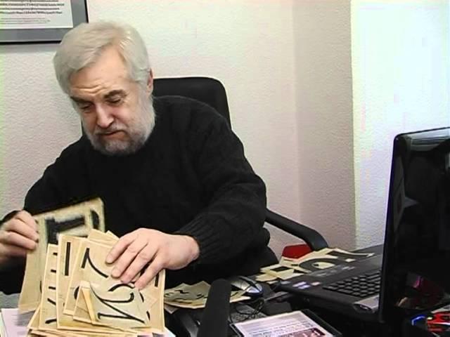 Владимир Ефимов рассказывает об истории Прагматики