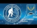 Ледовый комплекс Туймазы-Арена - креативная команда SHAKE UP