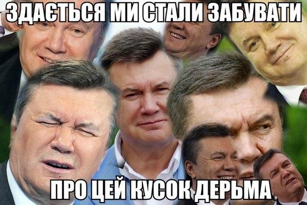 Террористы обстреляли 3 контрольных пункта украинских пограничников, - Госпогранслужба - Цензор.НЕТ 259