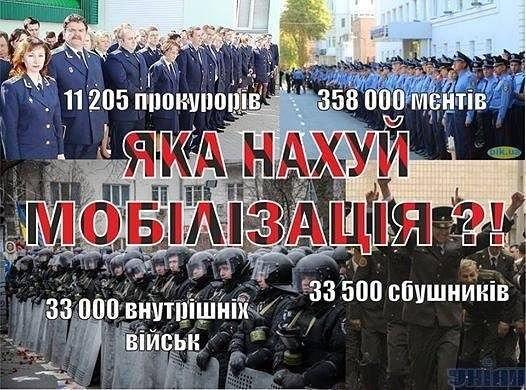 Террористы продолжают массированные обстрелы: местами наибольшей напряженности остаются Донецкий аэропорт, 29-й и 31-й блокпосты, - пресс-центр АТО - Цензор.НЕТ 9068